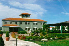 «Ibrahim Kupi» Rehabilitation Center